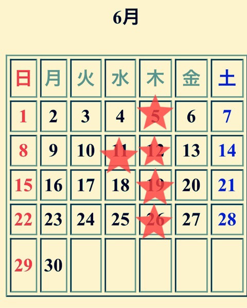 blog_import_5869e529ca0c0